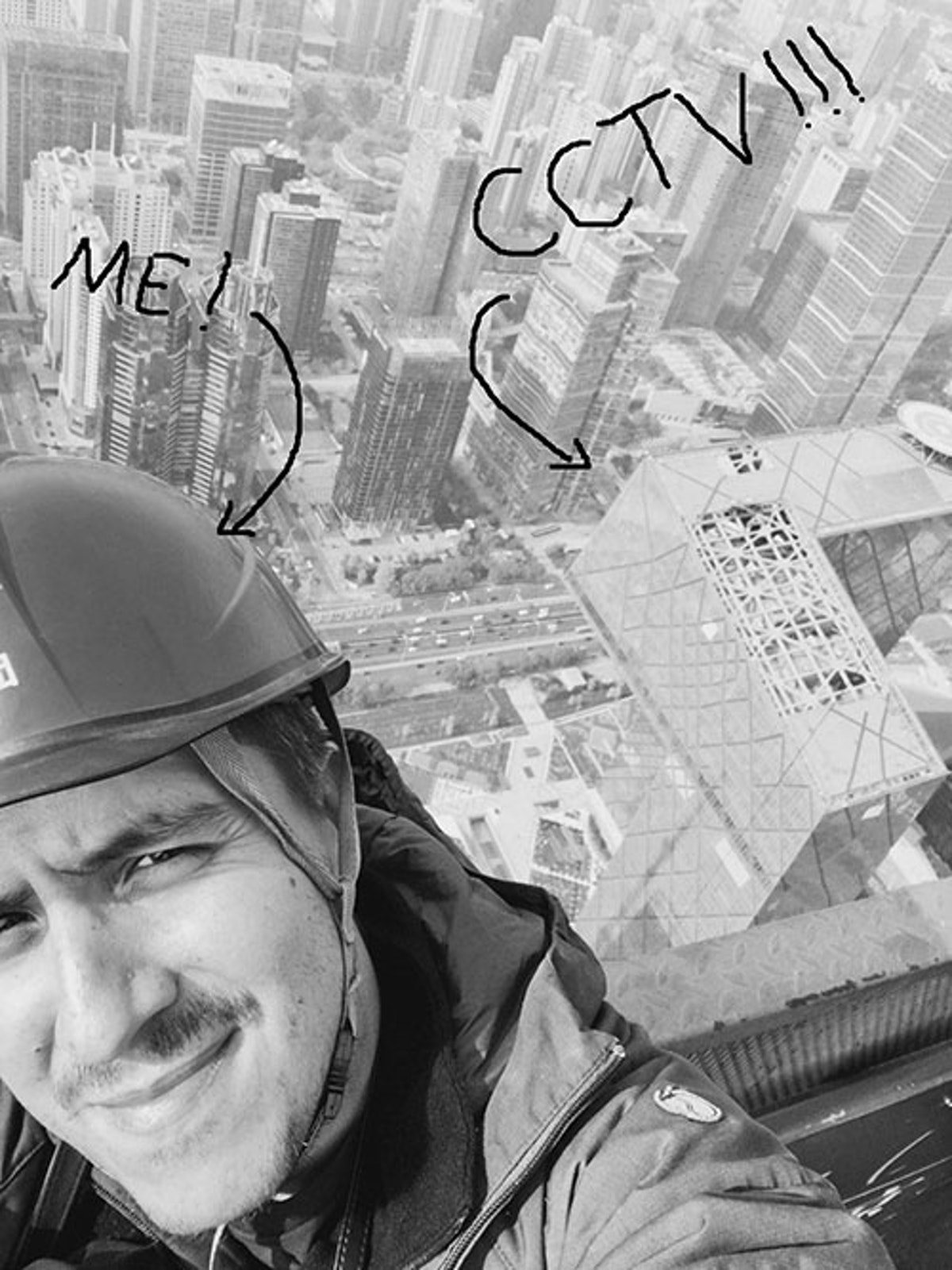 Me visiting the future tallest building in Beijing