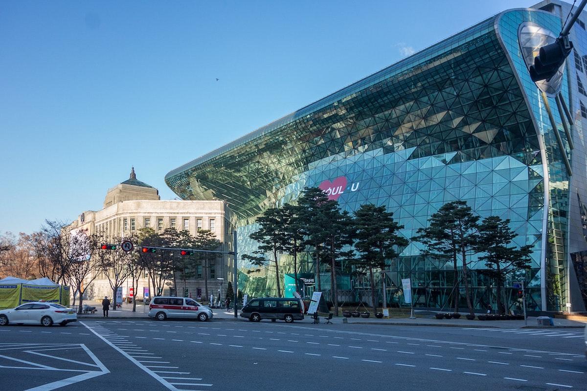 The Seoul City Hall