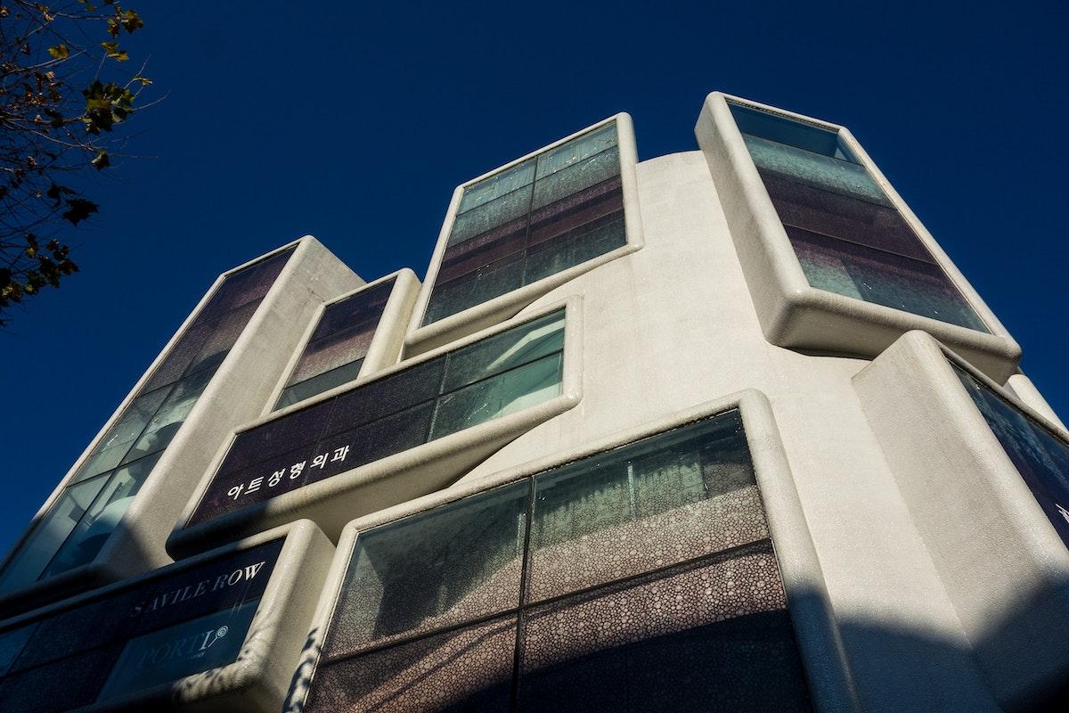 Chungha Building