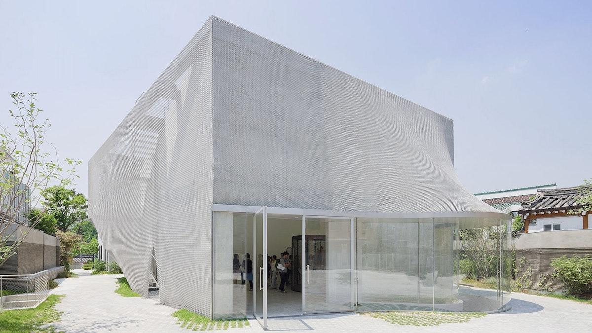 Kukje Gallery 3 in Seoul