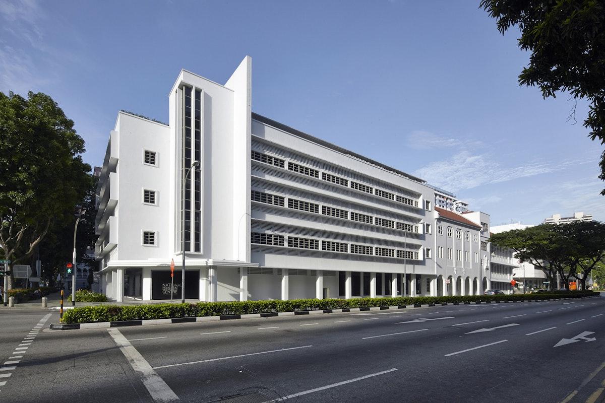 The art-deco facade of the National Design Centre